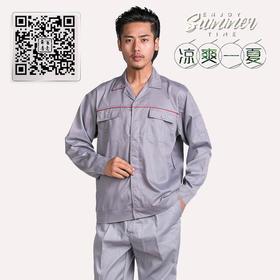 百年老屠现货工装961 经典款中灰配桔 夏季长袖工作服套装