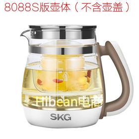 SKG8088S 系列配件