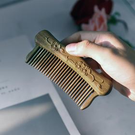 周广胜天然绿檀木梳子防静电脱发按摩梳女朋友礼物定制木梳子