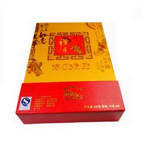 上海玉佛寺净素月饼广式精品礼盒装(送礼佳品)