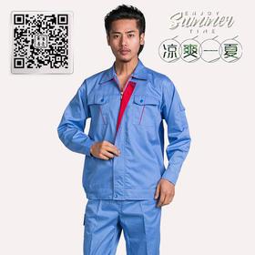 百年老屠现货工装962 经典款艳兰红线 夏季长袖工作服套装