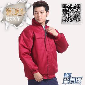 百年老屠现货工装826冬季实里实面棉服工作服 红色工作服棉袄上衣