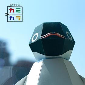 【日本匠人 中村开己】Kamikara 动态折纸益智玩具 爆炸企鹅 大王乌贼