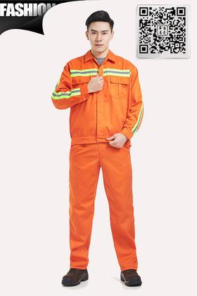 百年老屠新款秋冬工作服套装725 橘红色长袖安全反光条 百年老屠新款秋冬工作服套装