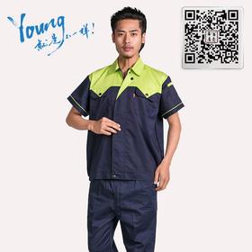 百年老屠现货工装945 经典款藏青配绿 夏季短袖工作服套装