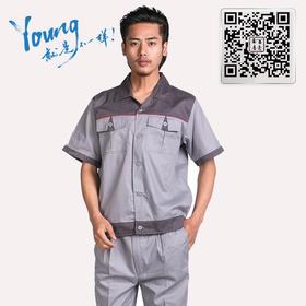 百年老屠现货工装942 经典款浅灰配角 夏季短袖工作服套装