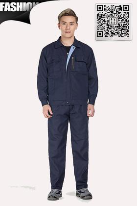 百年老屠新款秋冬工作服套装726 深蓝翻领拉链口袋 百年老屠新款秋冬工作服套装