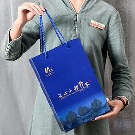 骏德创新系列 武夷山桐木关正山小种野茶