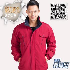 百年老屠现货工装823冬季实里实面棉服工作服 红色工作服棉袄上衣
