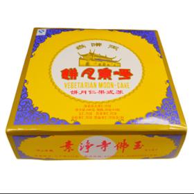 上海玉佛寺净素月饼苏式果仁月饼礼盒装