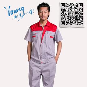 百年老屠现货工装934 经典款灰配大红 夏季短袖工作服套装
