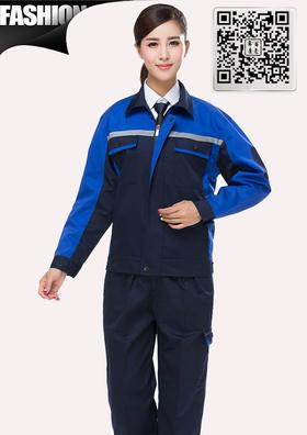 百年老屠新款秋冬工作服套装727-732 时尚五色多彩拼接 百年老屠新款秋冬工作服套装