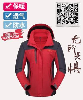 百年老屠冲锋衣6604五色两件套可脱卸防水面料冲锋衣