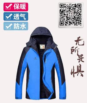 百年老屠冲锋衣6603加厚五色时尚平纹防水面料加厚冲锋衣