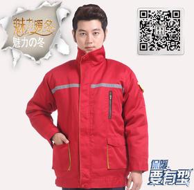 百年老屠现货工装820冬季活里活面双层棉服工作服 红色工作服棉袄上衣
