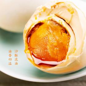 【乌乡海鸭蛋】来自红树林自然保护区,天然海泥腌制的佐餐好味