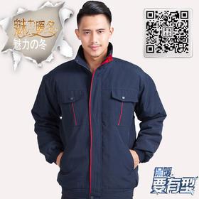 百年老屠现货工装822冬季实里实面棉服工作服 藏青色工作服棉袄上衣