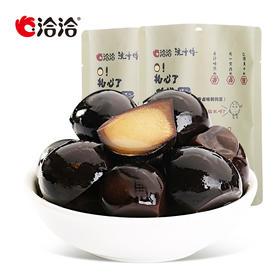 【洽洽 】香卤铁蛋(五香味鹌鹑蛋)135g
