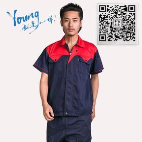 百年老屠现货工装943 新款紫红配红 夏季工作服套装
