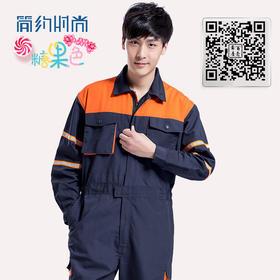 百年老屠966 现货工装 反光条连体服 经典橙色肩连体服