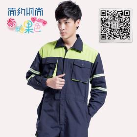 百年老屠967 现货工装 反光条连体服 经典苹果绿肩连体服