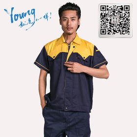 百年老屠现货工装946 经典款藏青配黄 夏季短袖工作服套装