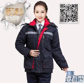 百年老屠现货工装828冬季加厚丝绵棉衣工作服 藏青色工作服棉袄上衣