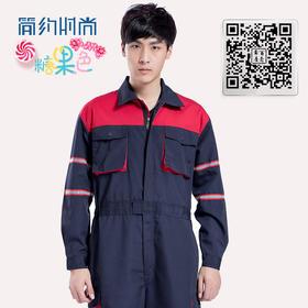 百年老屠965 现货工装 反光条连体服 经典红肩连体服