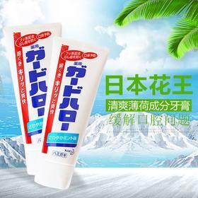 日本原装进口花王kao净白去牙垢牙渍防蛀除口臭薄荷牙膏单支装