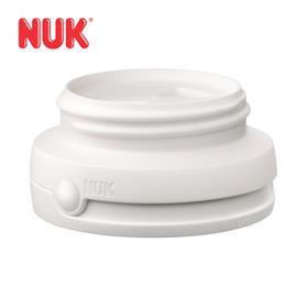NUK德国进口 宽口奶瓶防漏旋转盖 宽口系列奶瓶及水杯配件