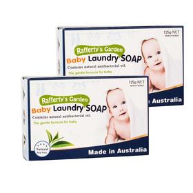 澳洲原装进口 拉弗利花园茶树精油宝宝婴儿洗衣皂肥皂125g