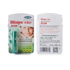 美国原装进口BLISTEX百蕾适薄荷清爽防晒保湿补水润唇膏新品包邮