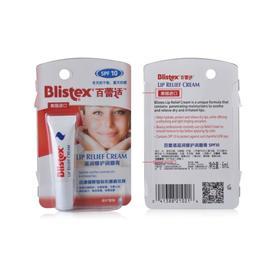 美国BLISTEX百蕾适滋润修护润唇膏