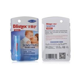 美国原装进口BLISTEX百蕾适润唇膏婴儿宝宝可用无香料无色素新品