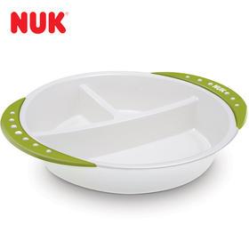 德国原装进口NUK 防滑学习餐盘婴幼儿辅食工具新品包邮