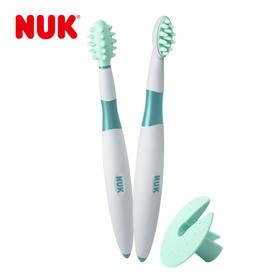 德国原装进口NUK婴儿宝宝分阶段训练软毛牙刷套装6-15个月新品