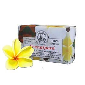澳大利亚原装进口艾柏琳赤素馨花月见草精油凝脂洗护皂滋润皮肤