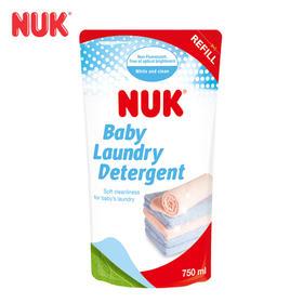 德国原装进口NUK婴儿宝宝专用洗衣液温和易漂洗袋装750ML新品包邮