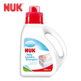 德国原装进口NUK婴幼儿宝宝专用洗衣液瓶装1000ML新品包邮