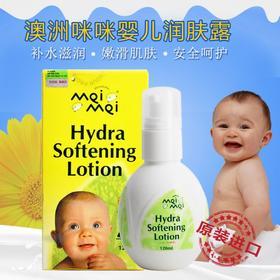 澳大利亚原装进口MeiMei咪咪柔嫩润肤露婴儿宝宝儿童护肤露新品