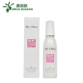日本原装进口olive奥丽肤柔和乳液滋润控油清爽补水保湿水嫩夏