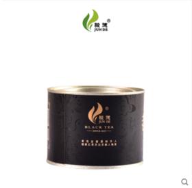武夷山红茶茶叶桐木关正山小种 老枞小种