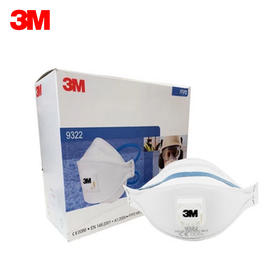 【3M商城】 9322专业型白领专用 独立包装 带呼吸阀 防PM2.5,防尘,防病菌 颗粒物防护口罩