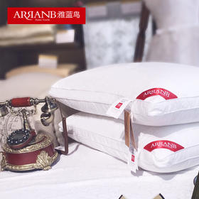 瑞安淘 雅蓝鸟2017新款 五星助眠枕 预售