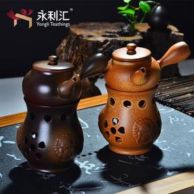永利汇 耐高温酒精煮茶壶 陶土紫砂保温煮水炉养生手工陶瓷茶具