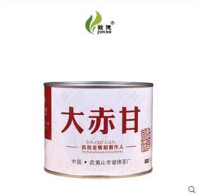 武夷山红茶茶叶桐木关正山小种骏眉系列 大赤甘