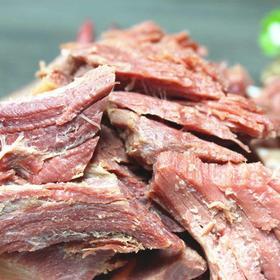 河南特产德荣牛肉 五香黄牛肉250g 酱卤黄牛肉
