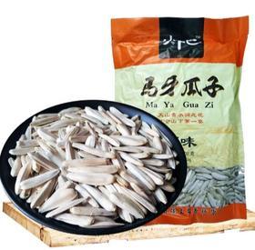 新疆特产牙签白瓜子500g马牙长瓜子葵花籽炒瓜子