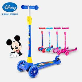 迪士尼滑板车 儿童滑滑车三轮闪光3-12岁儿童溜溜踏板 折叠滑板车