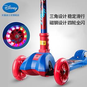 迪士尼 滑板车 儿童四轮闪光踏板一键折叠 3-6岁滑板车滑滑车